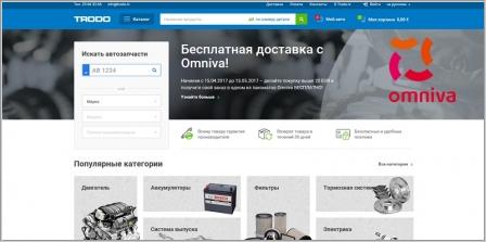 Trodo.lv - интернет-магазин автозапчастей. Тродо лв. www.trodo.lv ... 393b2fe7fe3