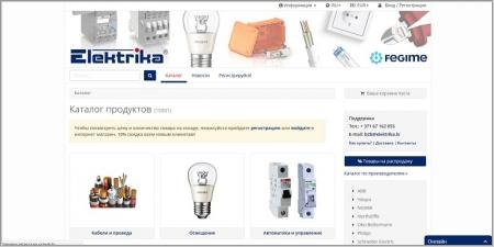 Elektrika.lv - интернет-магазин электротоваров. Электрика лв. www ... 14e6e49e739