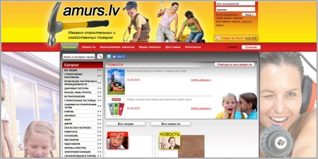 Amurs.lv - интернет-магазин строительных материалов. Амурс лв. www ... d0c78f83431