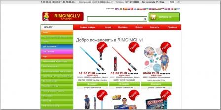 Rimcimci.lv - интернет магазин игрушек. Римцимци лв. www.rimcimci.lv ... 95f1a863d89