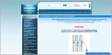Akvafors.lv - интернет-магазин фильтров для воды Akvafor. Аквафор ... ce511ed4aee