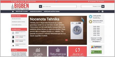 BigBen.lv - интернет-магазин бытовой техники. Биг Бен лв. www.bigben ... 0ba9cdace31