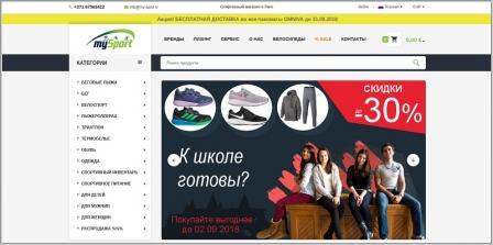 MySport - спортивный интернет-магазин. Май Спорт лв. www.mysport.lv ... a1db36eea2c