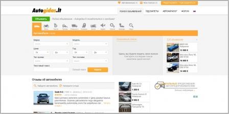 Автопродажа. Продажа автомобилей в Латвии, в Риге. - Интернет ... d8c72682ed0