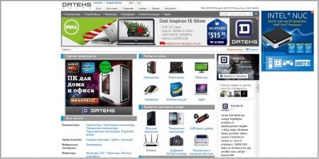 2a0698f410f Dateks.lv - интернет магазин компьютерной техники. Датекс. www ...