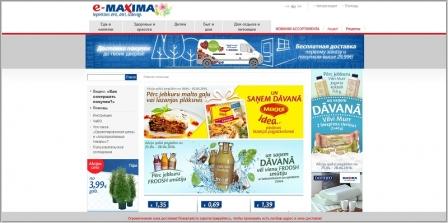 интернет магазины питания для похудения
