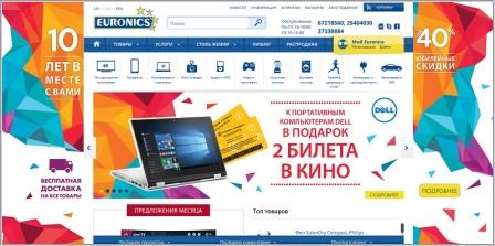 Интернет магазин бытовой техники в риге