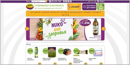 Nuko.lv - интернет магазин продуктов питания. Нуко лв. Нюко лв. www ... 3856077c9fc